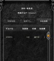 Screen(07_03-09_15)-0000.jpg
