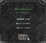 Screen(07_03-18_38)-0000.jpg