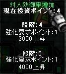 Screen(07_06-05_46)-0000.jpg