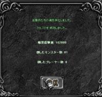Screen(07_06-14_39)-0000.jpg
