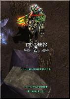 Screen(07_06-21_15)-0000.jpg