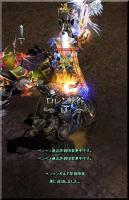 Screen(07_06-22_21)-0004.jpg