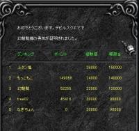 Screen(07_07-04_20)-0025.jpg