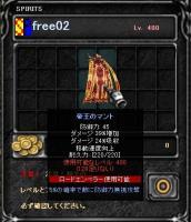 Screen(07_08-14_03)-0004.jpg