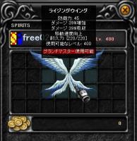 Screen(07_08-14_08)-0005.jpg