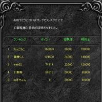 Screen(07_10-06_20)-0000.jpg