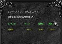 Screen(07_10-10_20)-0001.jpg