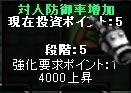 Screen(07_11-06_54)-0003.jpg