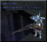 Screen(07_11-10_39)-0007.jpg