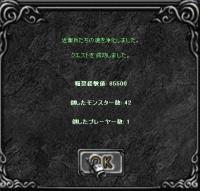 Screen(07_12-08_40)-0001.jpg