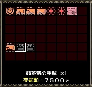 mhf_20081104_235906_718.jpg