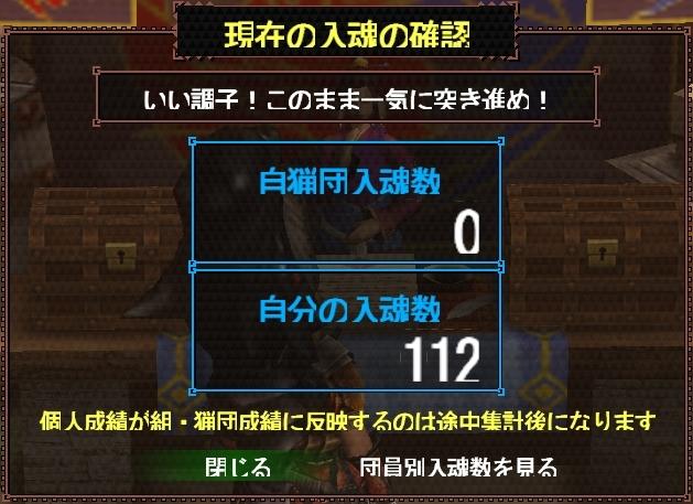 mhf_20081117_031340_640.jpg