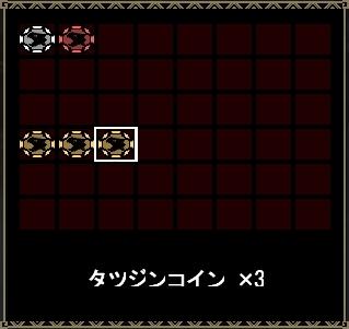 mhf_20081130_235024_218.jpg
