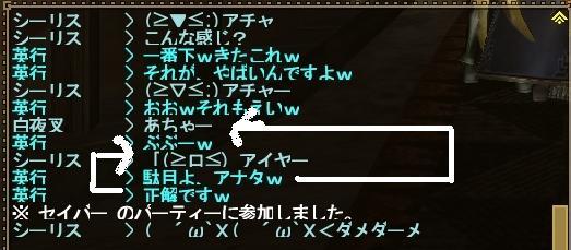 mhf_20081216_002236_343.jpg