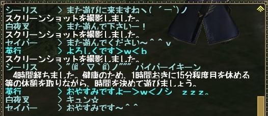 mhf_20081216_011746_609.jpg