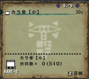 mhf_20081223_224505_479.jpg