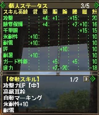 mhf_20081226_010326_625.jpg