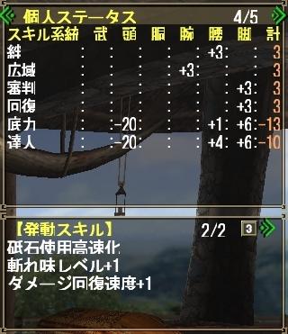 mhf_20090115_041426_937.jpg