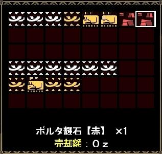 mhf_20090308_002222_015.jpg