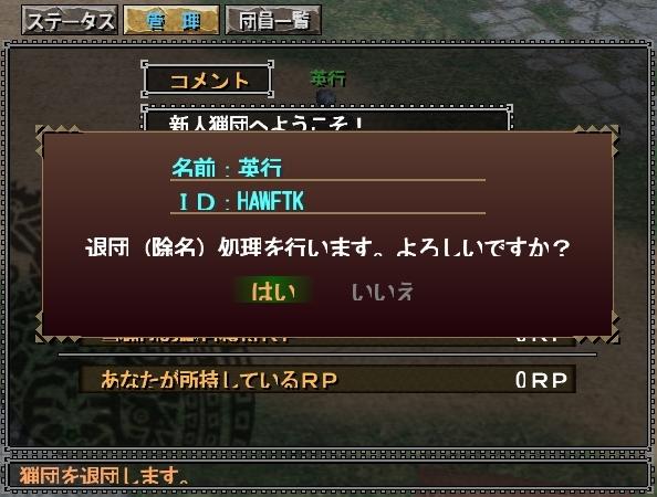 mhf_20090414_004828_890.jpg