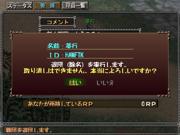 mhf_20090414_004838_046.jpg