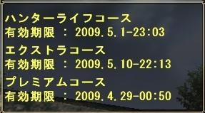 mhf_20090501_165928_250.jpg