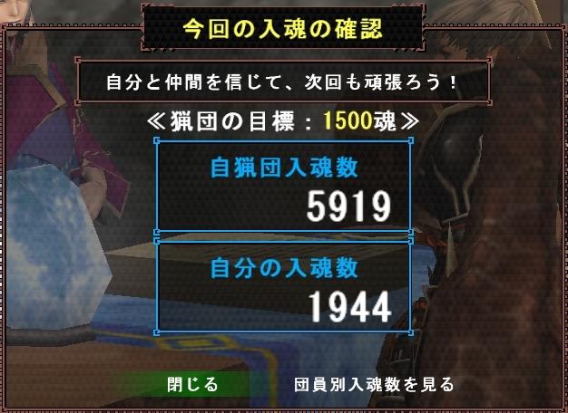 mhf_20111020_232534_683.jpg
