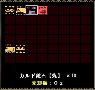mhf_20111029_005523_941.jpg