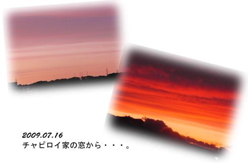 2009071705.jpg