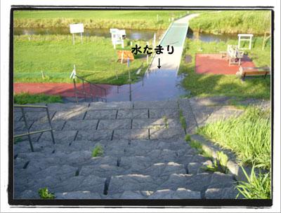 2009072101.jpg