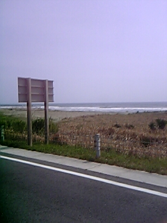 20090420183433