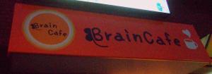 Brain_Cafe_080702-11.jpg