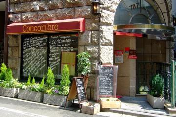 Concombre_0804-23.jpg