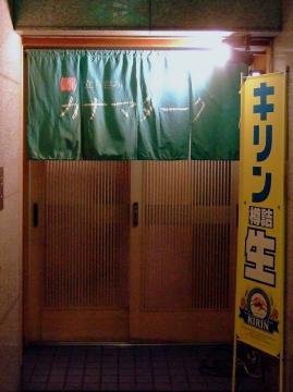 Kanamataku_0804-17.jpg
