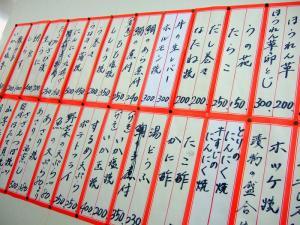 Masamuneya_0805-9.jpg