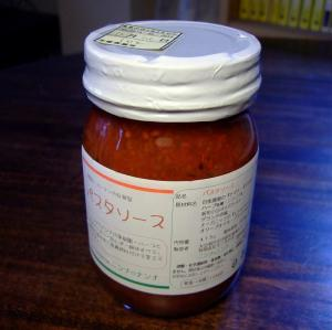 Ogimachi_tomato_0805-6.jpg