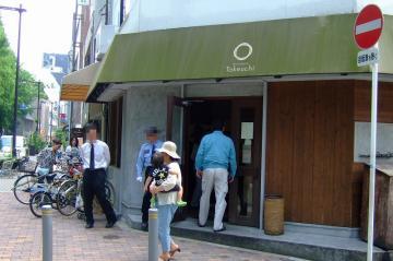 Takeuchi_0806-11_mosaic.jpg