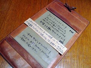 Takeuchi_0806-13.jpg