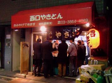 nishiguchi_0804-24.jpg