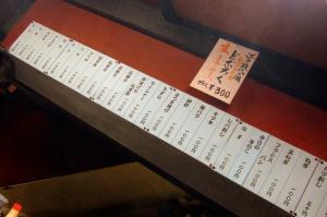 nishiguchi_0804-33.jpg
