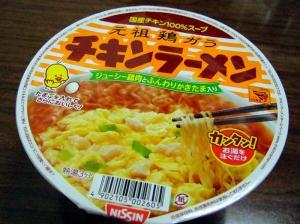 nishiguchi_0804-36.jpg