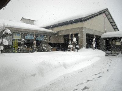 よしかわ杜氏の郷大雪2