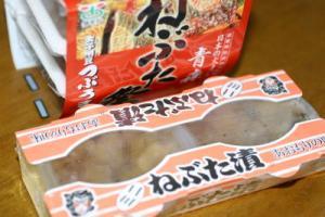 ねぶた 納豆