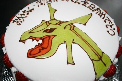 レックウザケーキ