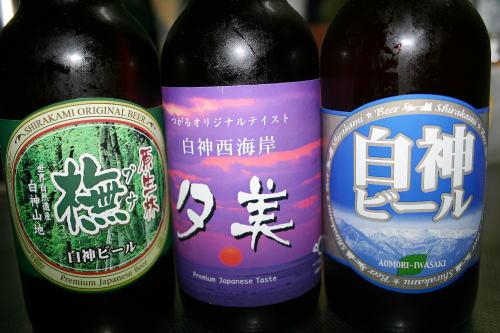 白神ビール