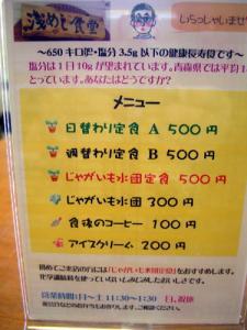 20070310152338.jpg
