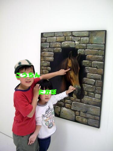 20070505221547.jpg