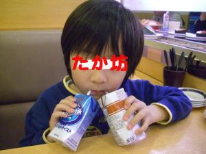 20070524201732.jpg