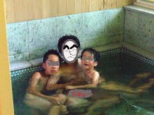 やすらぎ温泉②