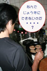 20071012164208.jpg